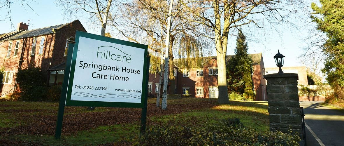 Springbank-house-dementia-residential-care-home-chesterfield